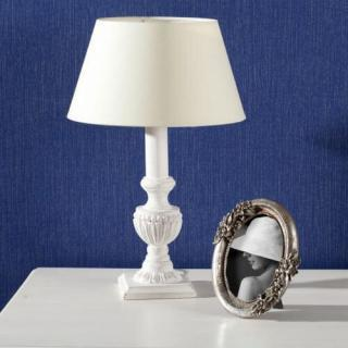 Tischlampe Adriana white 47cm